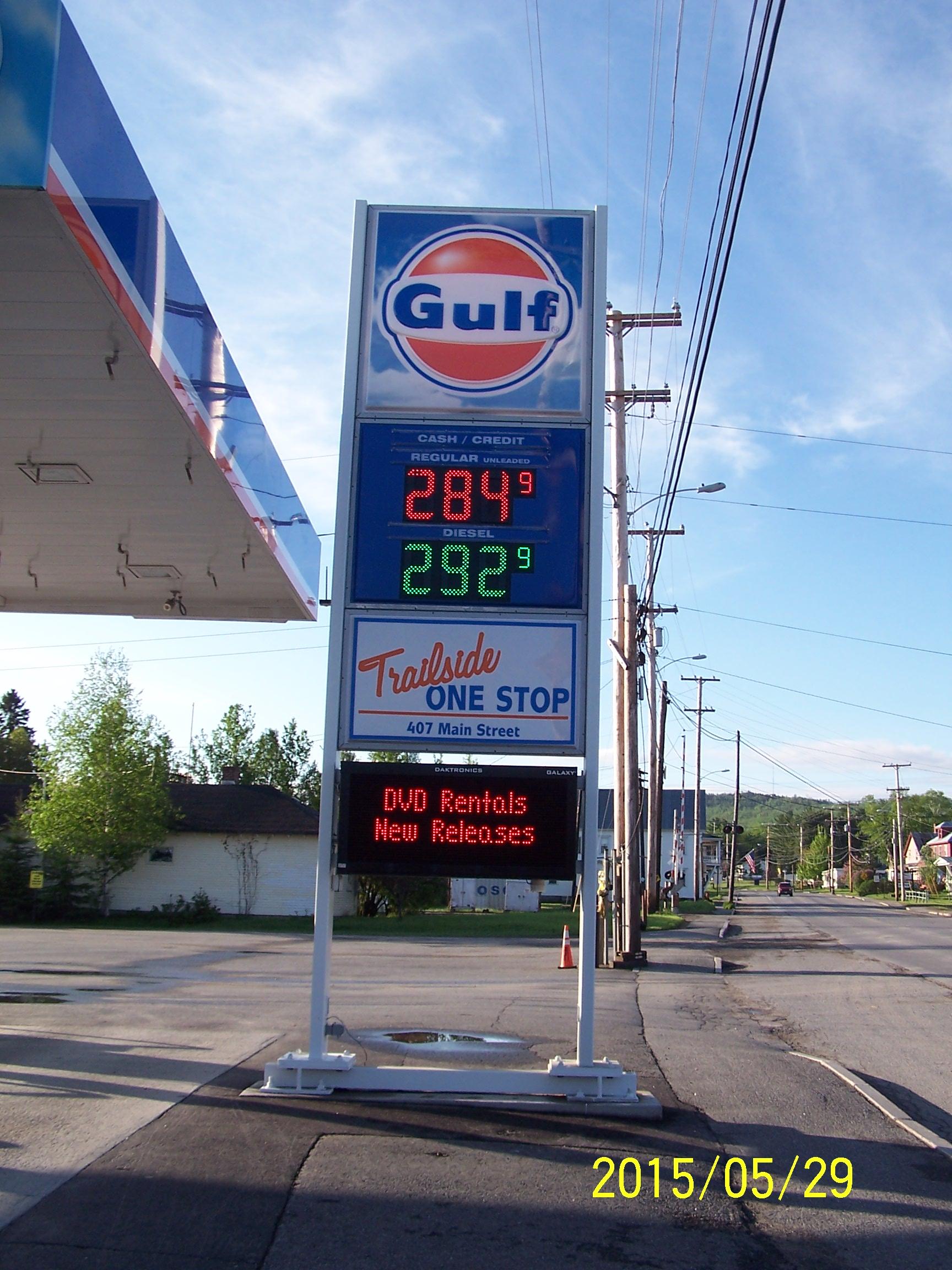 le prix de l essence gas prices accueil home guide canadien achats aux tats unis. Black Bedroom Furniture Sets. Home Design Ideas